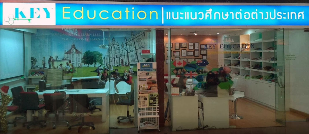 keyeducation-office